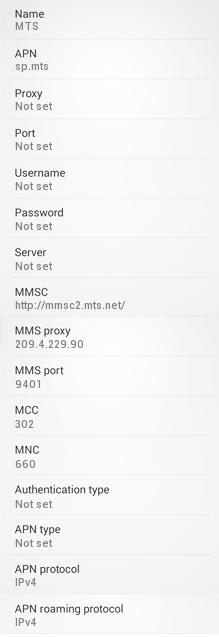 MTS Canada APN Settings for Android