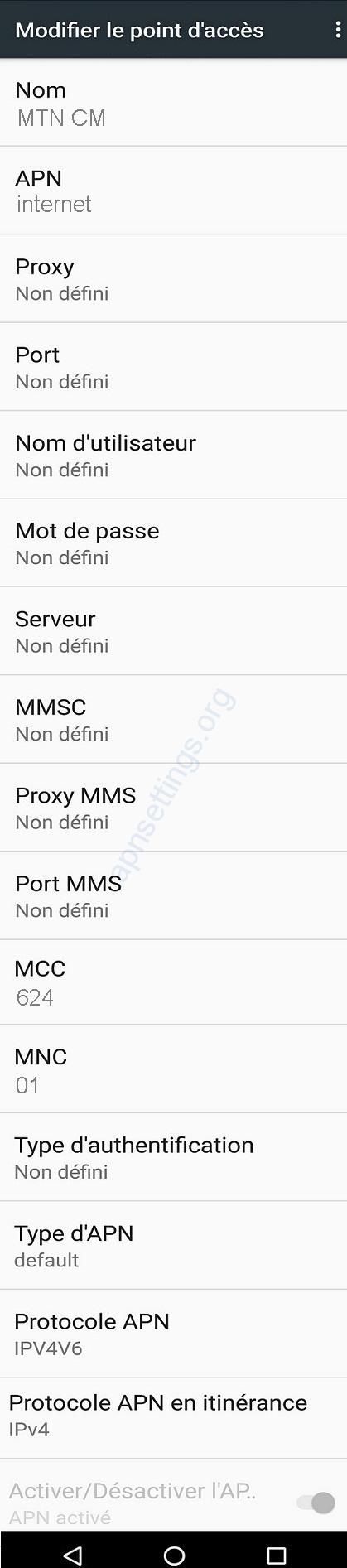 apn MTN Cameroun Pour Android