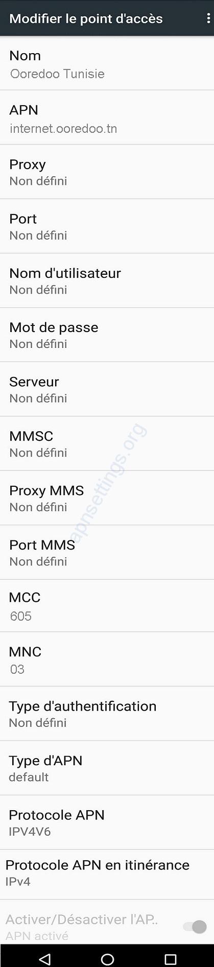 Configuration Internet 4G Ooredoo Tunisie