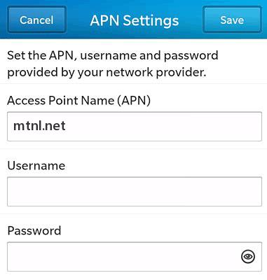 mtnl-apn-settings-for-blackberry