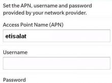Etisalat Nigeria APN Settings for Blackberry