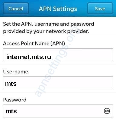 МТС Настройки интернета на Blackberry 10
