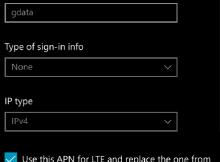 настройки интернета мегафон Windows Phone