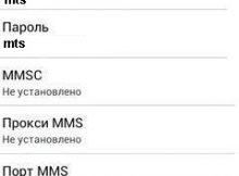 Настройка интернета мтс Беларусь на андроид