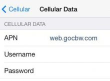 Cincinnati Bell Internet and MMS Settings for iPhone6