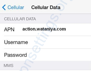 Ooredoo Kuwait APN Settings for iPhone 6 5 4