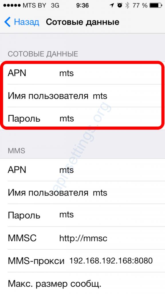 nar mobile internet