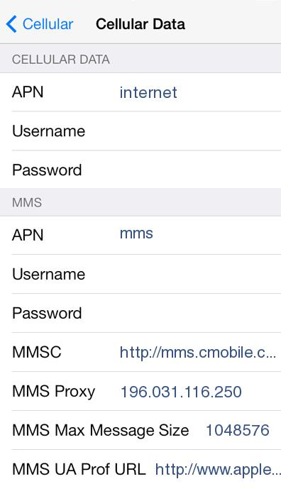 Cell C APN Settings for iPhone iPad