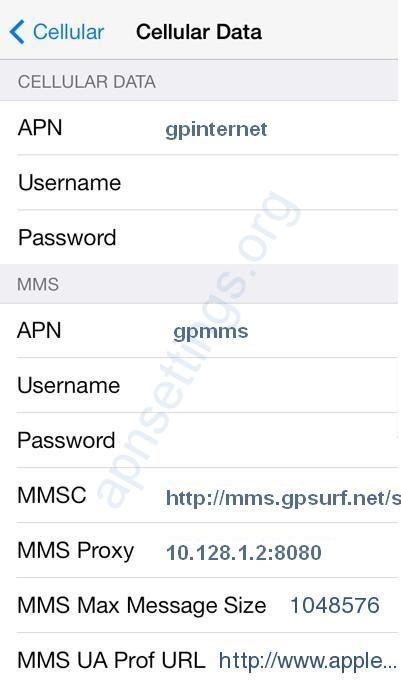 Grameenphone Internet Settings for iPhone