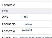 Cellcard 3G APN Settings for iPhone