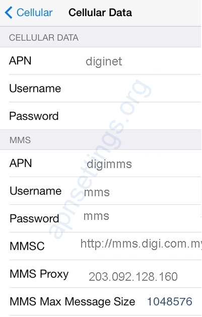 Digi Internet Settings for iPhone
