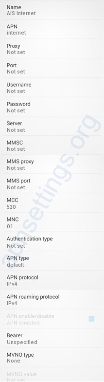 AIS APN Settings for Android