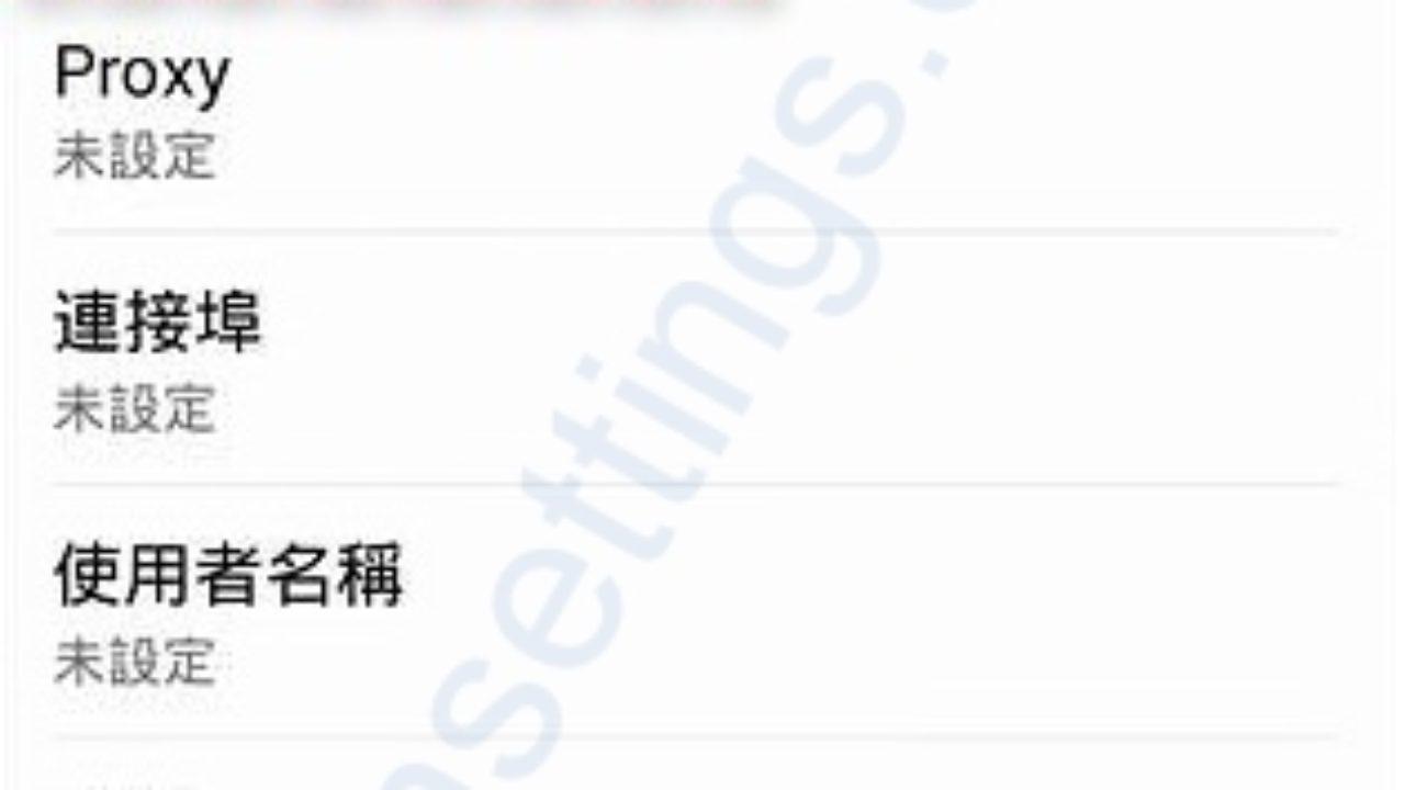 GT 4G Taiwan APN Settings - APN Settings